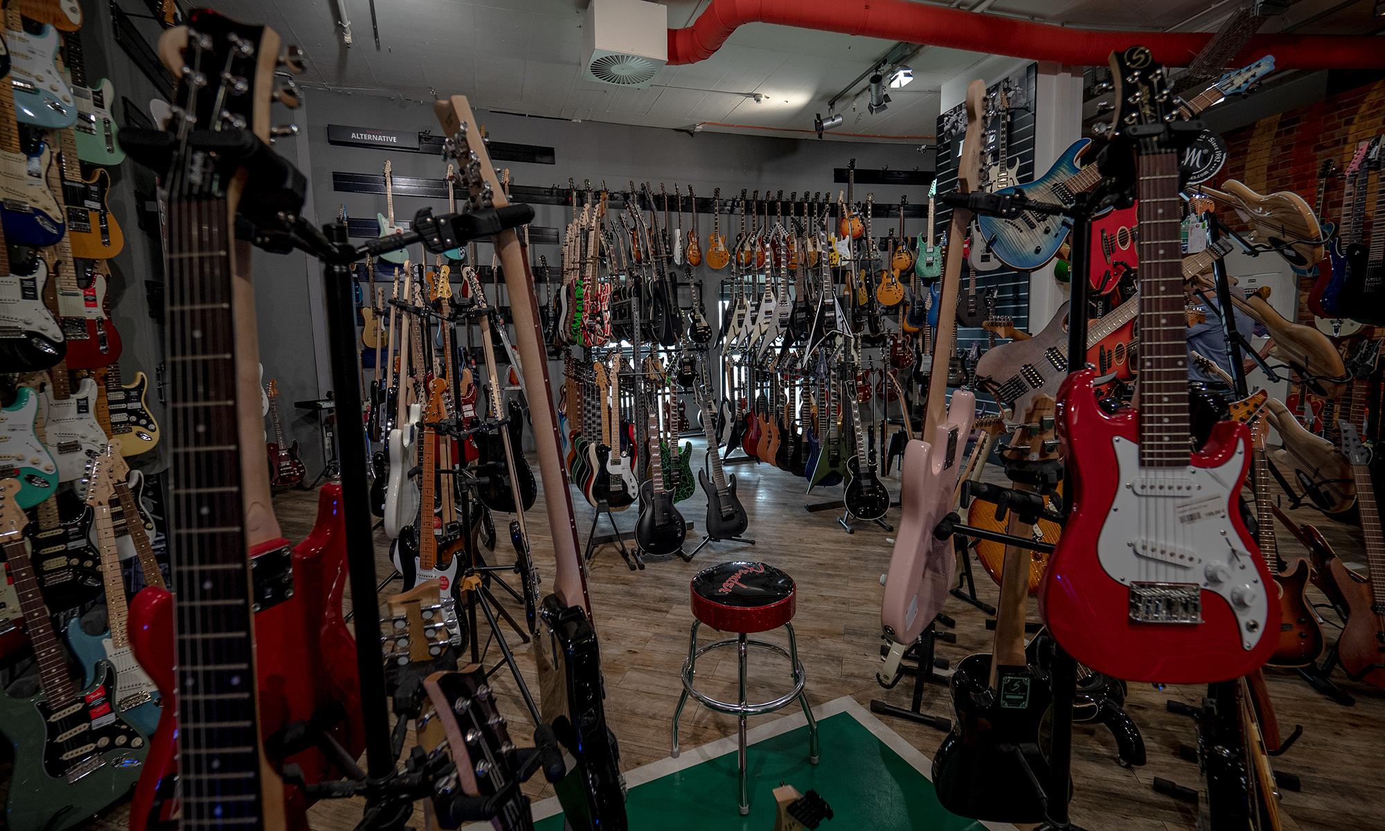 guitarsbanner.jpg